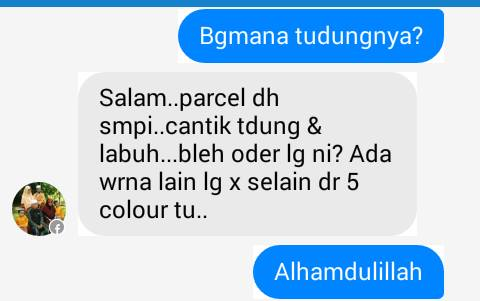 TESTIMONI SAEEDA COLLECTIONS 7