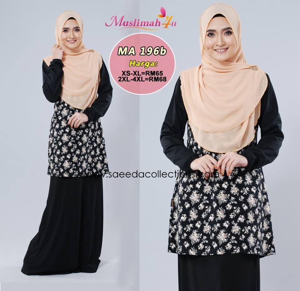 TSHIRT MUSLIMAH COTTON 2015 KOD MA196B MODEL