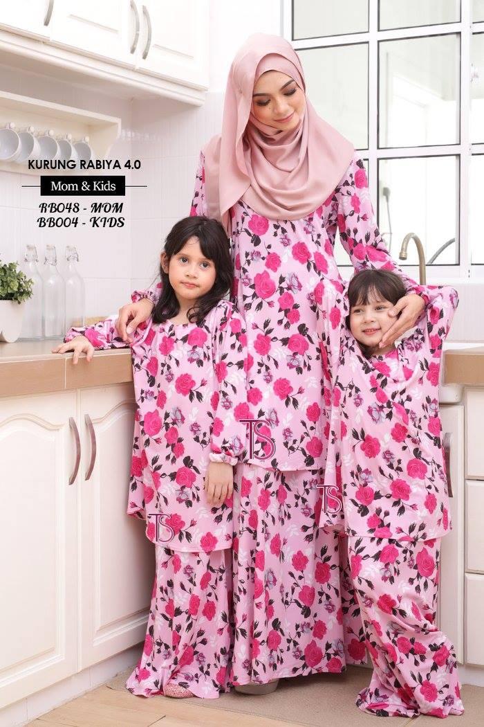 Baju Kurung Ibu Dan Anak
