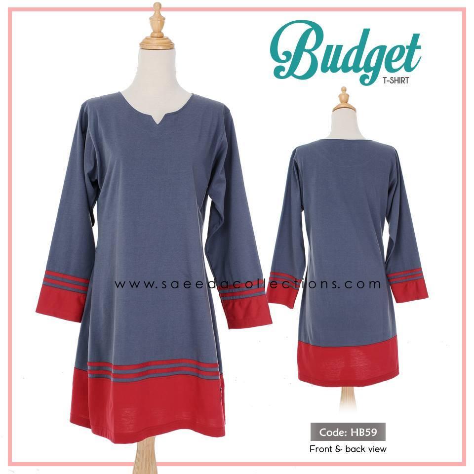 tshirt-cotton-muslimah-hb59-full