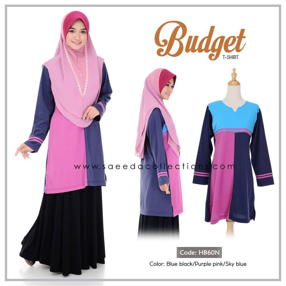 tshirt-cotton-muslimah-hb60n