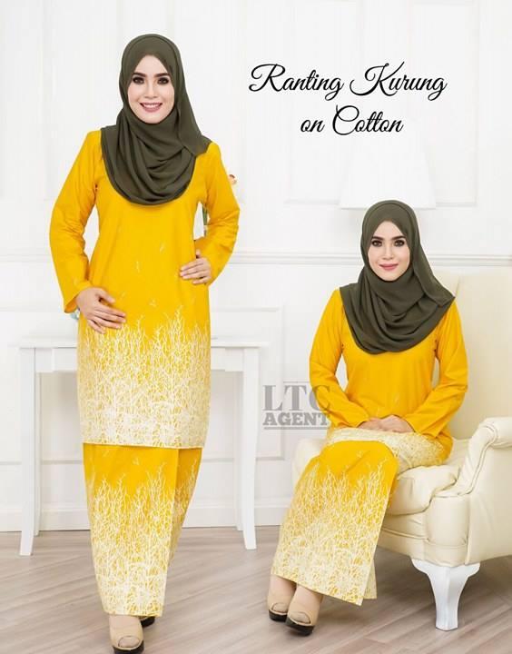 baju-kurung-moden-motif-ranting-yellow