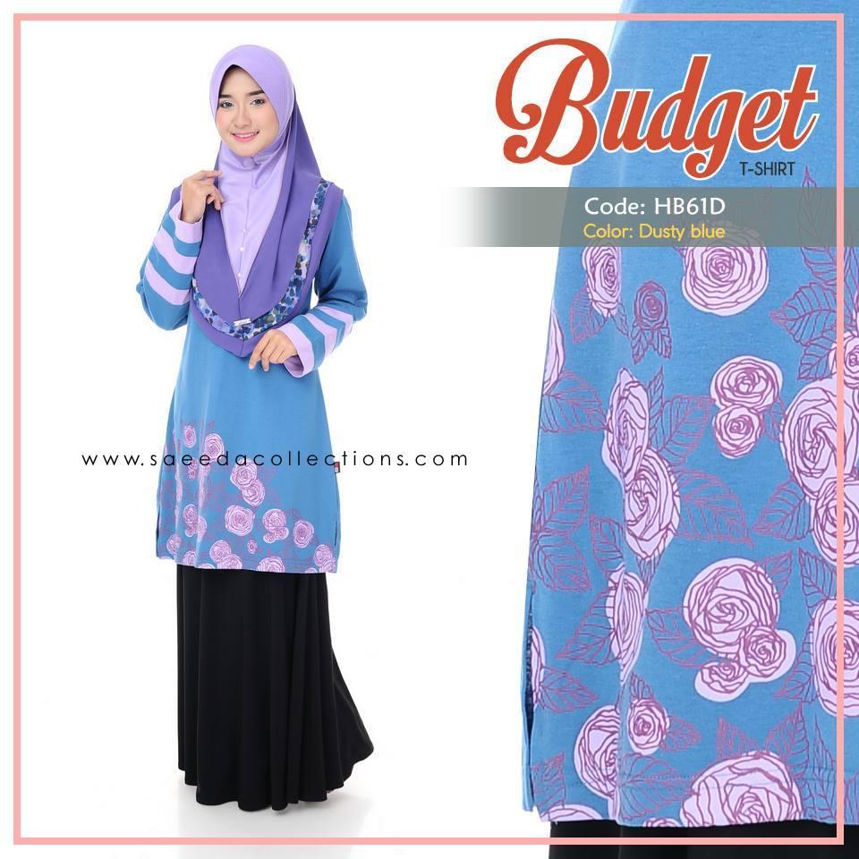 tshirt-cotton-muslimah-hb61d
