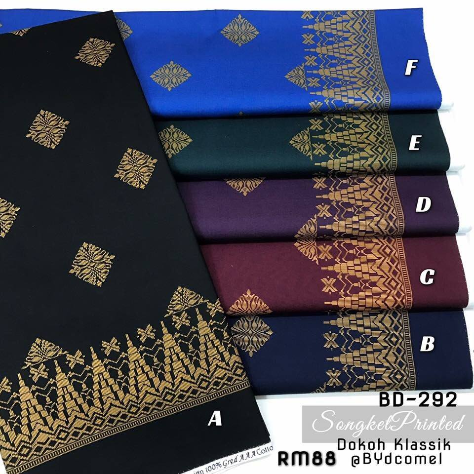 kain-pasang-japanese-cotton-songket-dokoh-bd292-c
