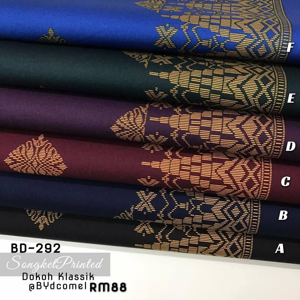 kain-pasang-japanese-cotton-songket-dokoh-bd292-d