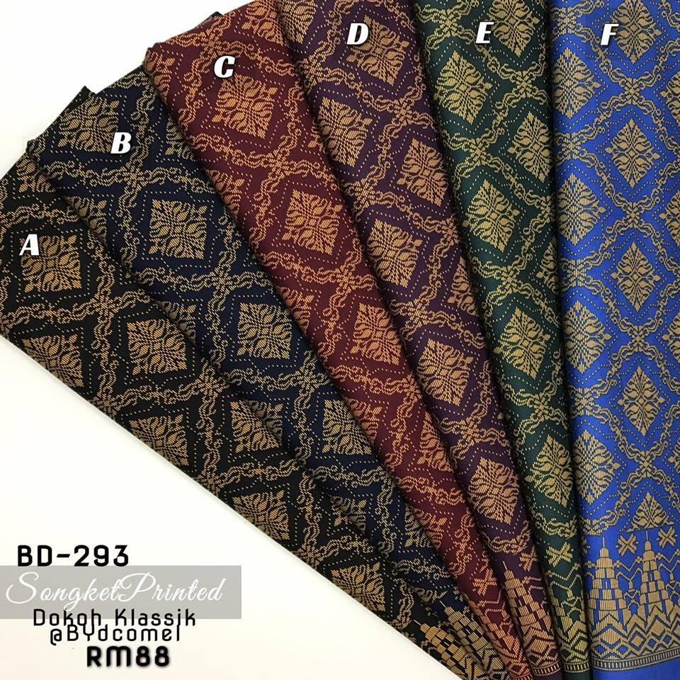 kain-pasang-japanese-cotton-songket-dokoh-bd293-a