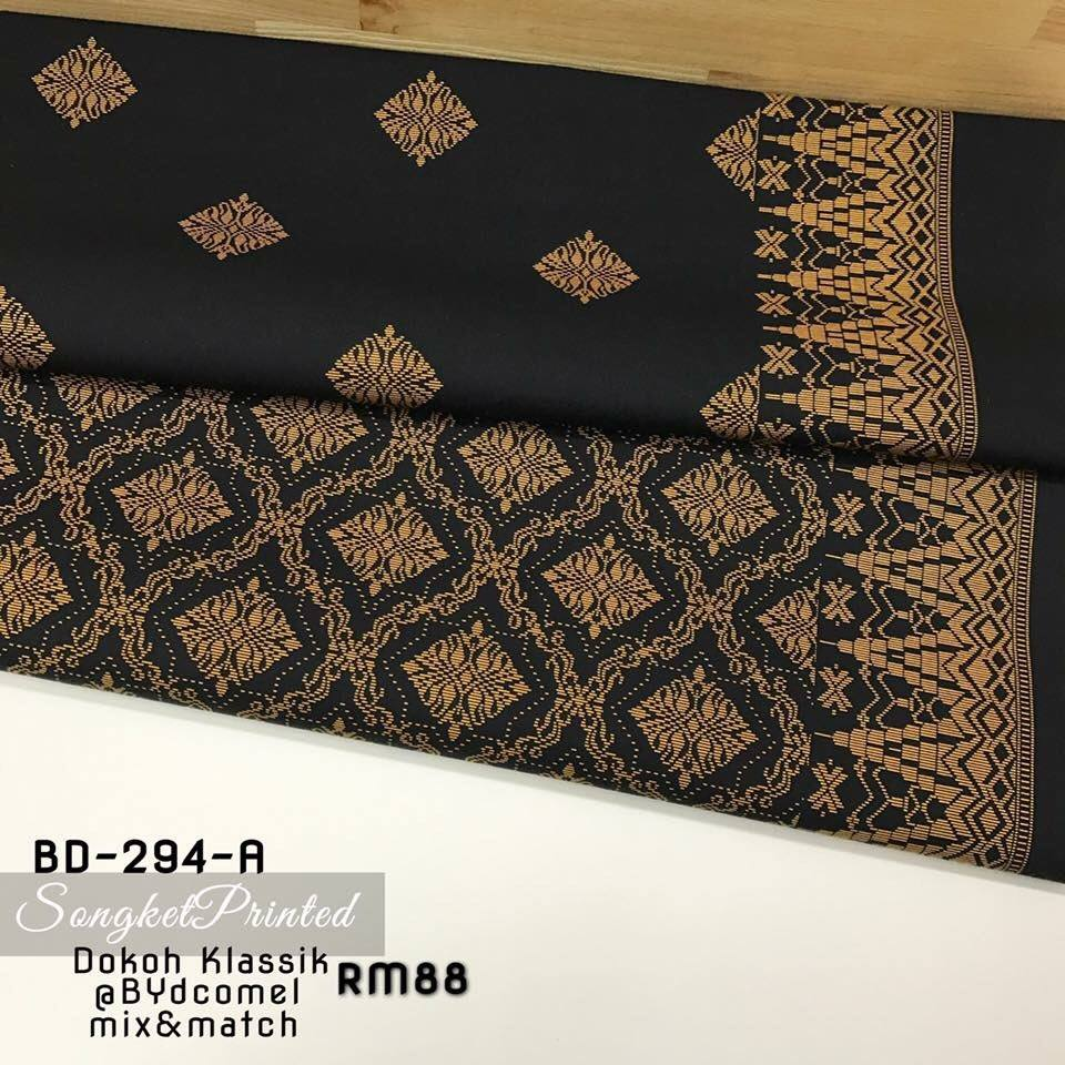 kain-pasang-japanese-cotton-songket-dokoh-bd294a-2