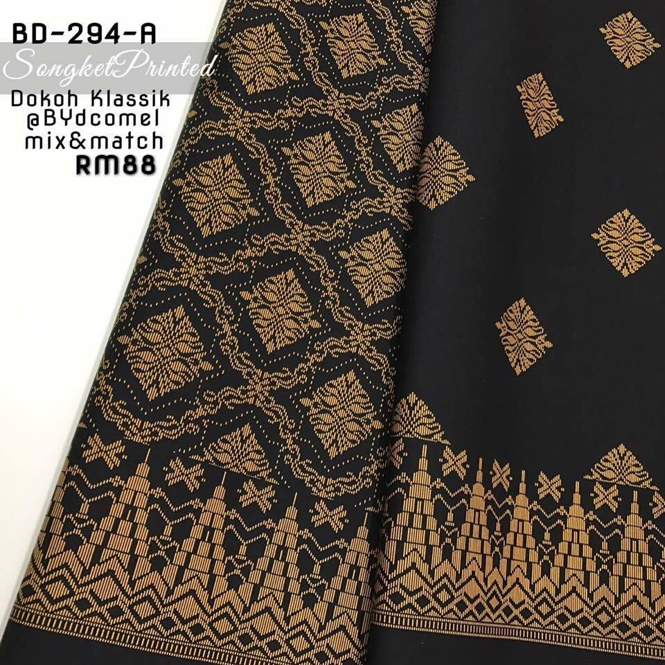 kain-pasang-japanese-cotton-songket-dokoh-bd294a