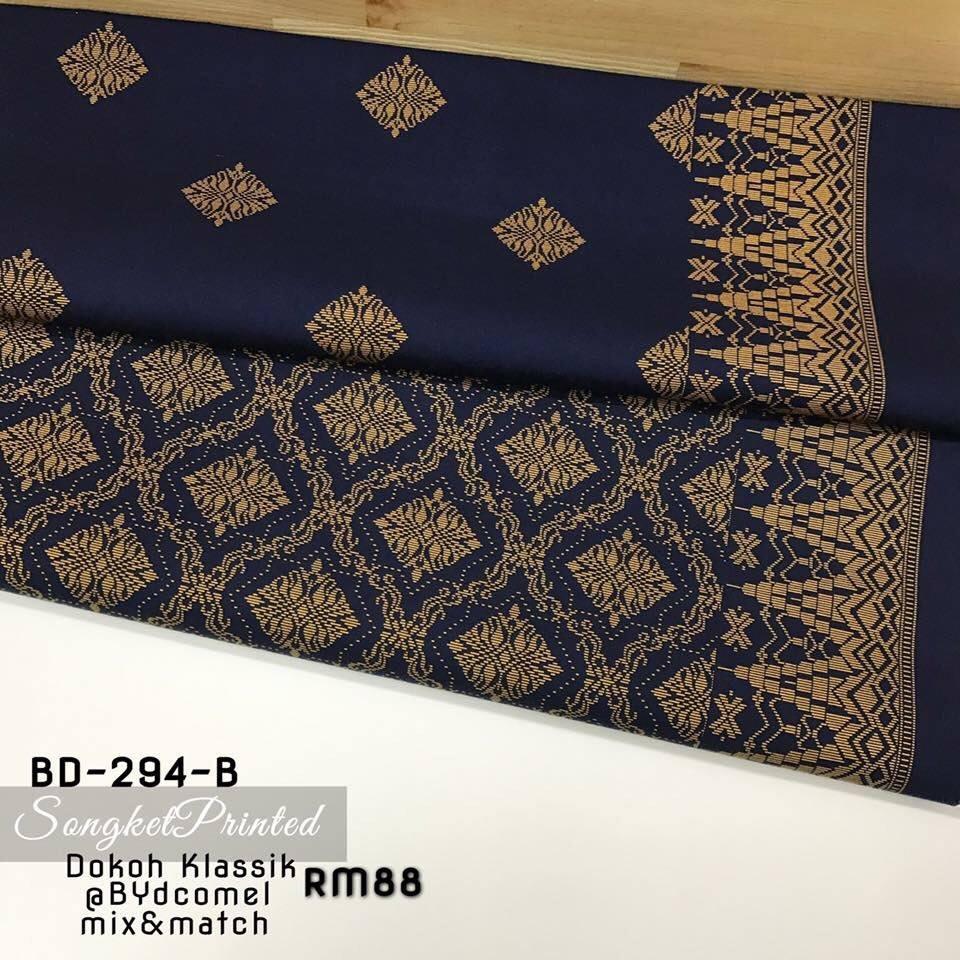 kain-pasang-japanese-cotton-songket-dokoh-bd294b