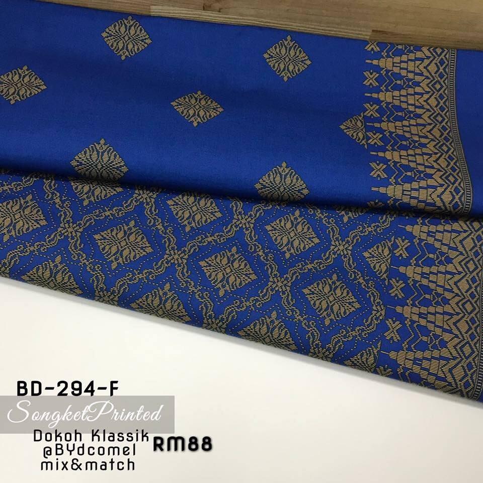 kain-pasang-japanese-cotton-songket-dokoh-bd294f-2