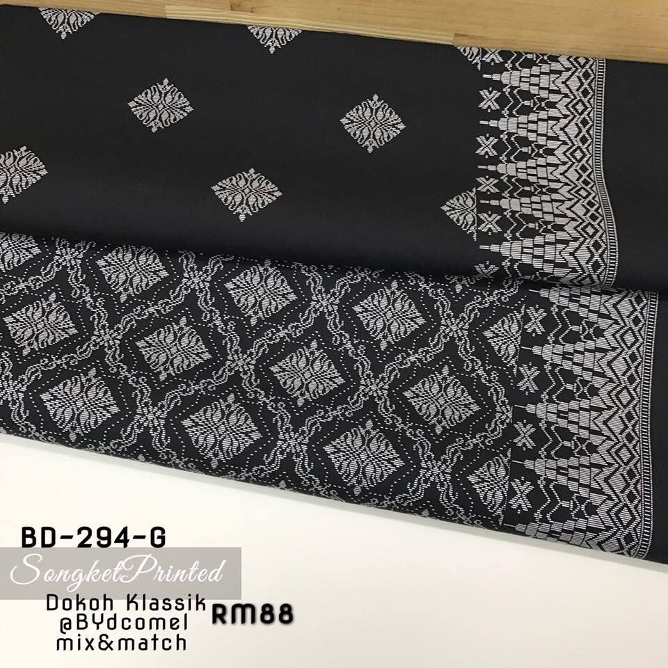 kain-pasang-japanese-cotton-songket-dokoh-bd294g