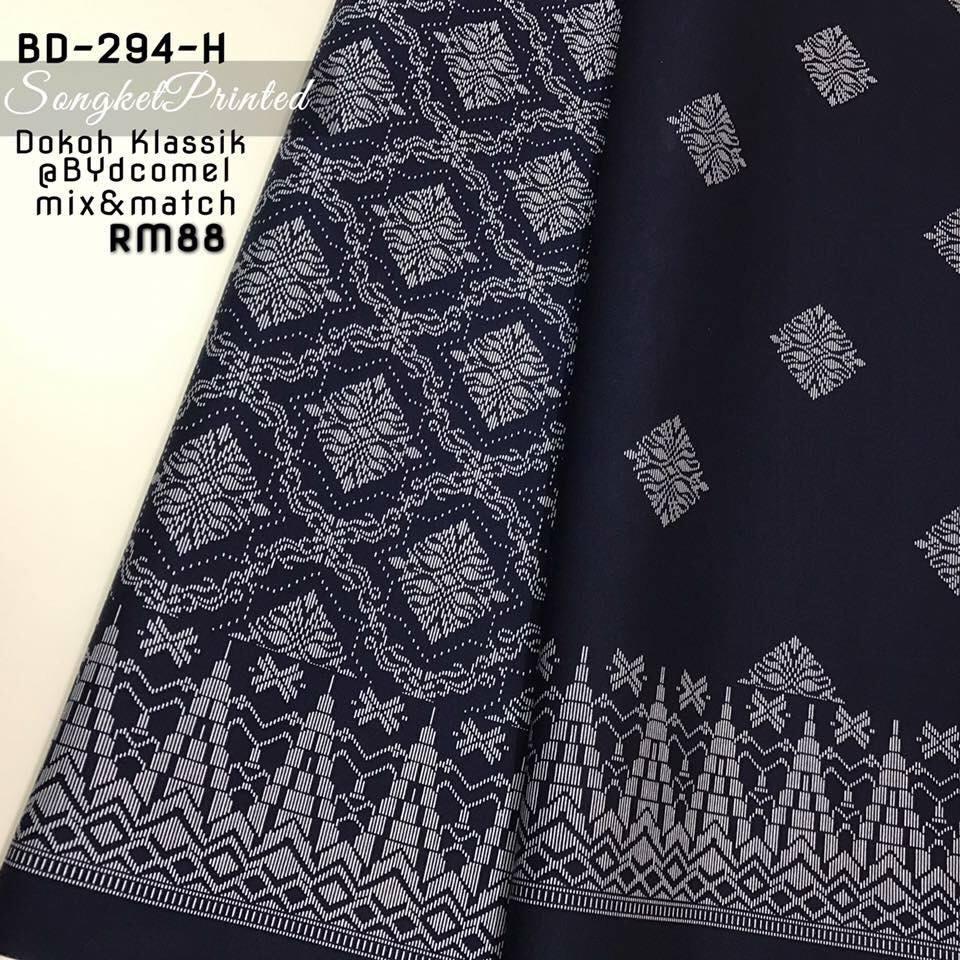 kain-pasang-japanese-cotton-songket-dokoh-bd294h-2