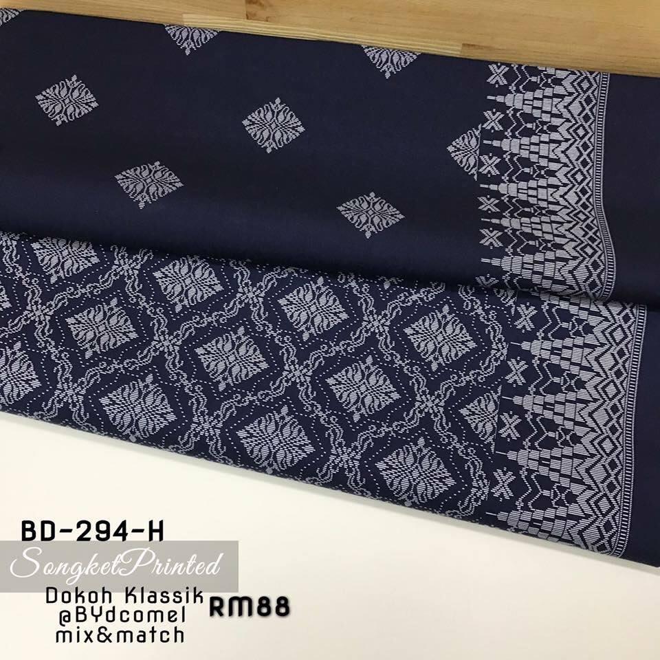 kain-pasang-japanese-cotton-songket-dokoh-bd294h