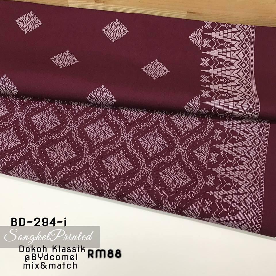 kain-pasang-japanese-cotton-songket-dokoh-bd294i