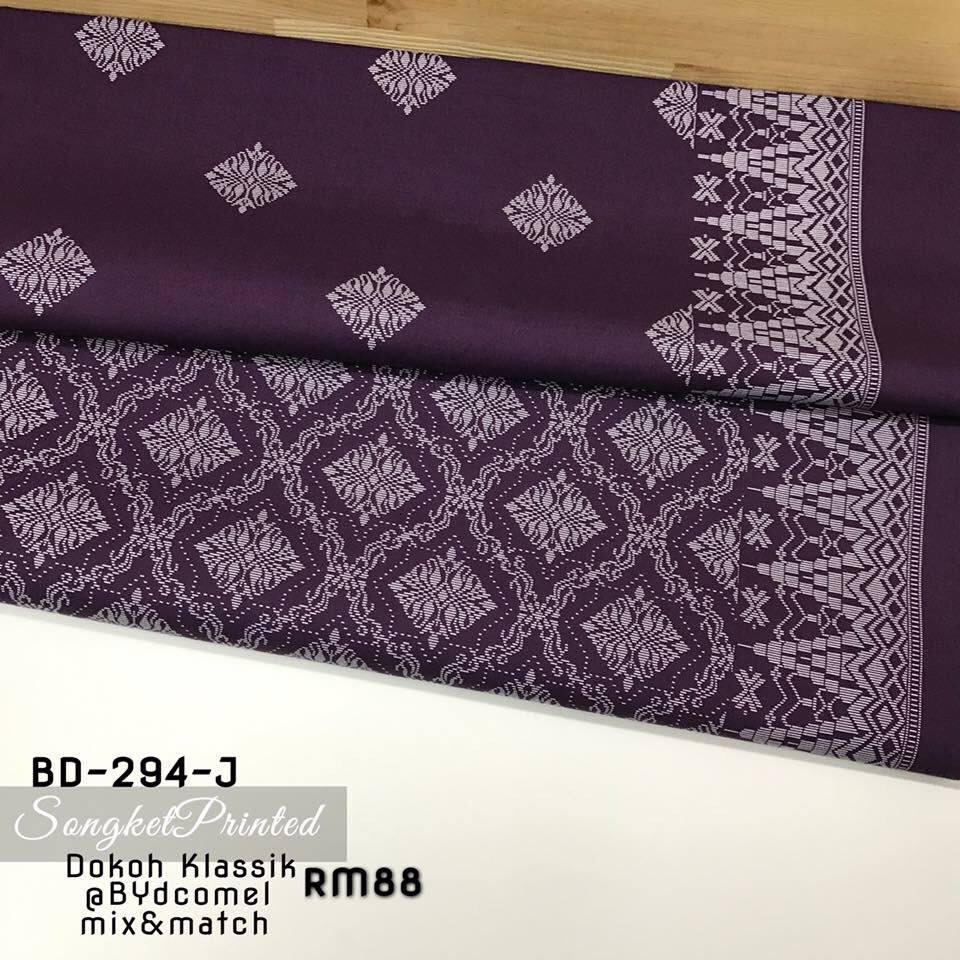 kain-pasang-japanese-cotton-songket-dokoh-bd294j