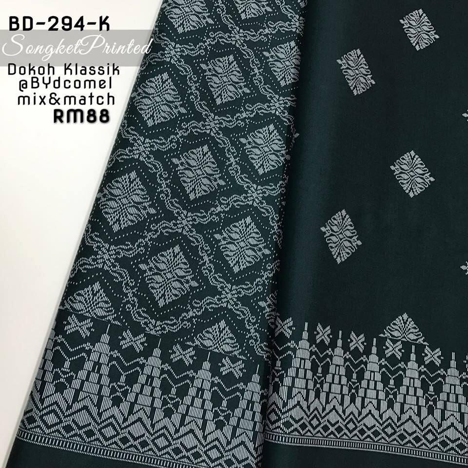 kain-pasang-japanese-cotton-songket-dokoh-bd294k-2