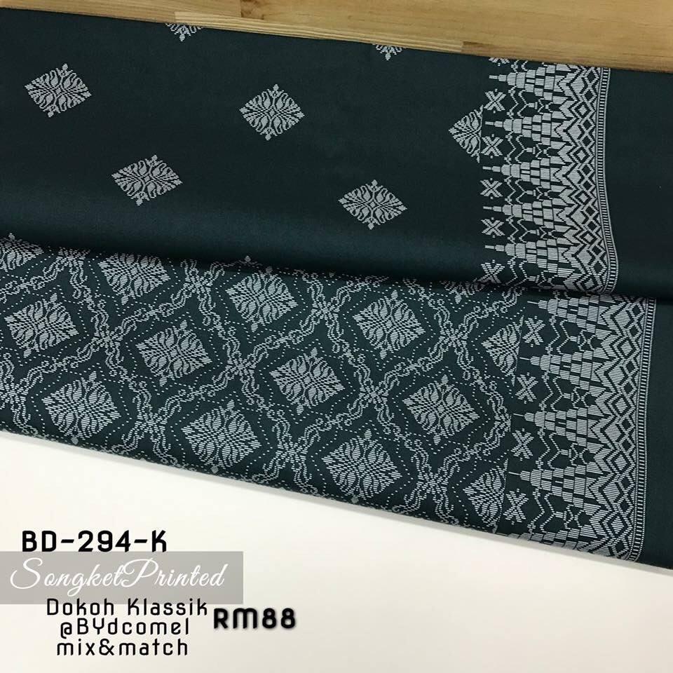 kain-pasang-japanese-cotton-songket-dokoh-bd294k