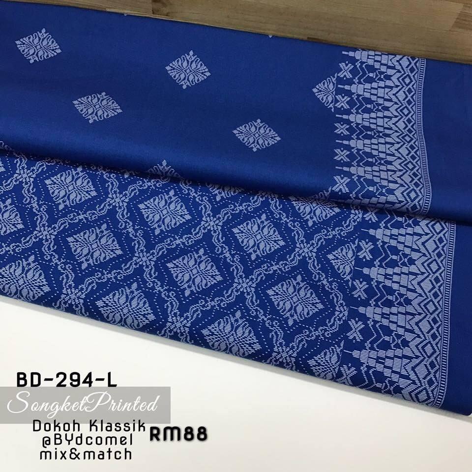 kain-pasang-japanese-cotton-songket-dokoh-bd294l-2