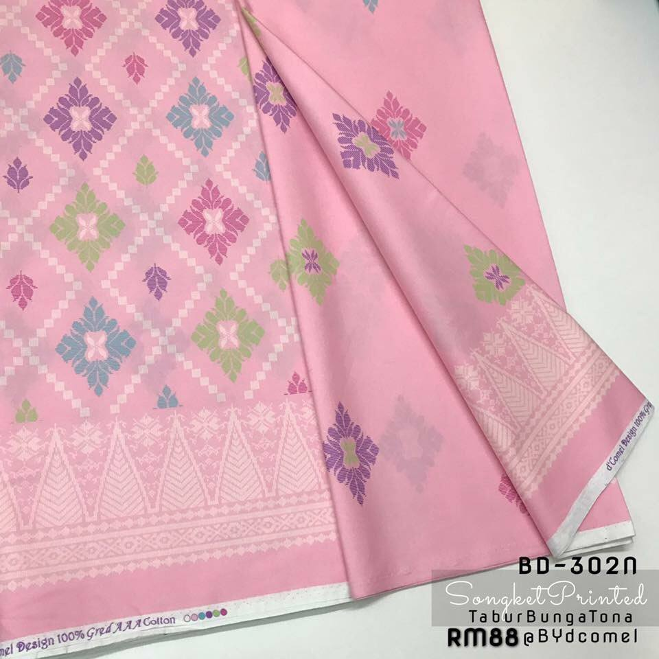 KAIN PASANG SONGKET COTTON BD302N B