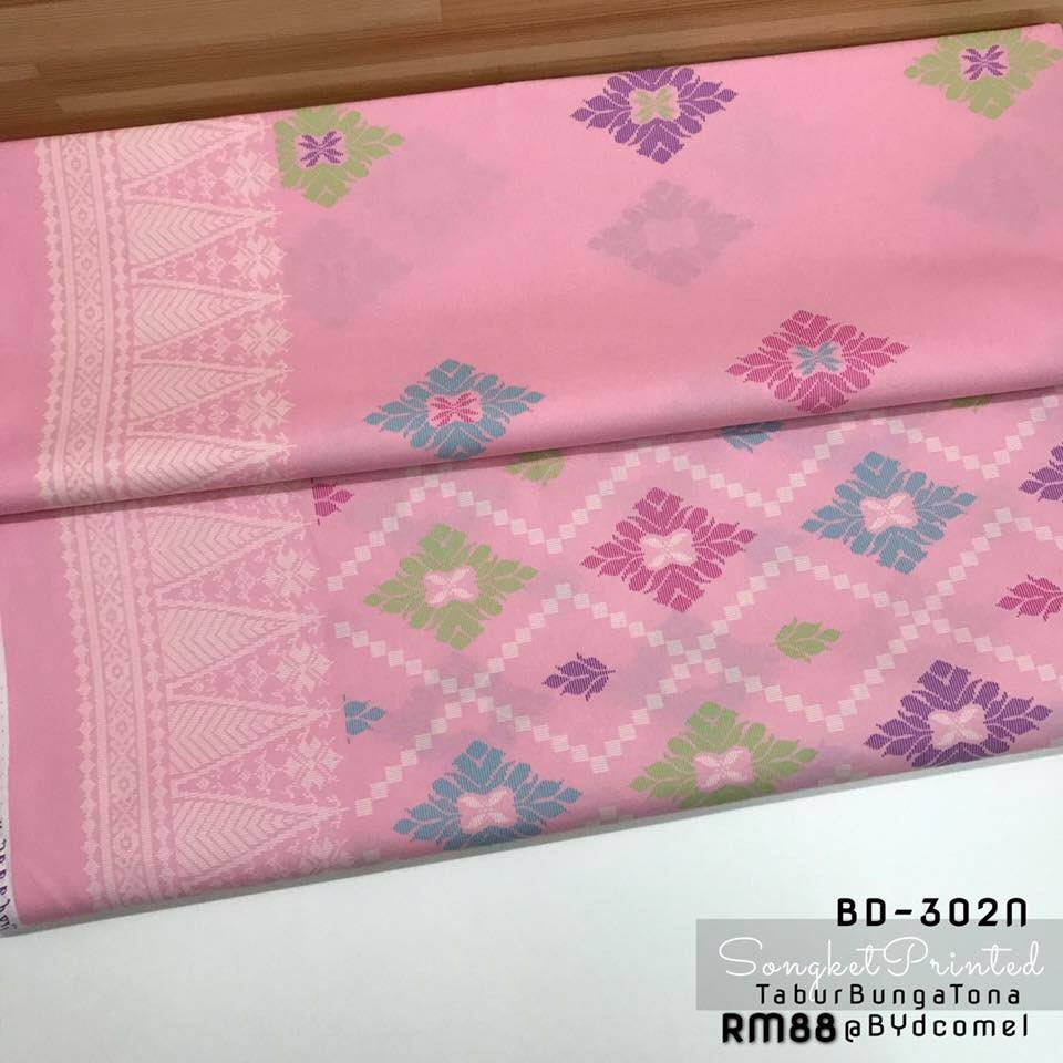 KAIN PASANG SONGKET COTTON BD302N