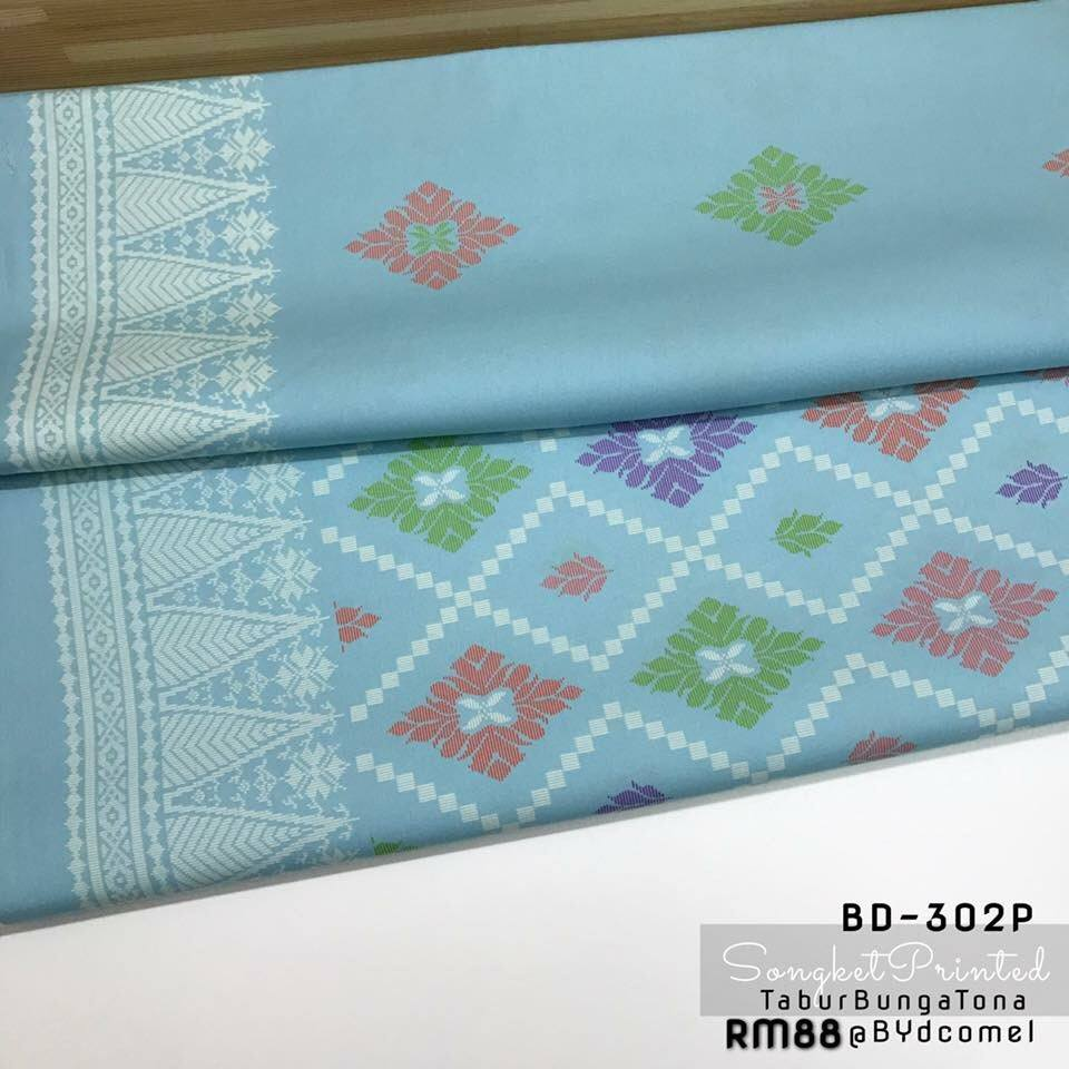 KAIN PASANG SONGKET COTTON BD302P