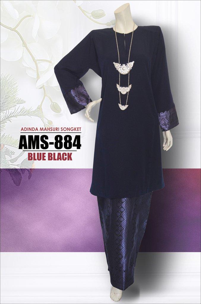 KURUNG PAHANG ADINDA MAHSURI SONGKET AMS884 A