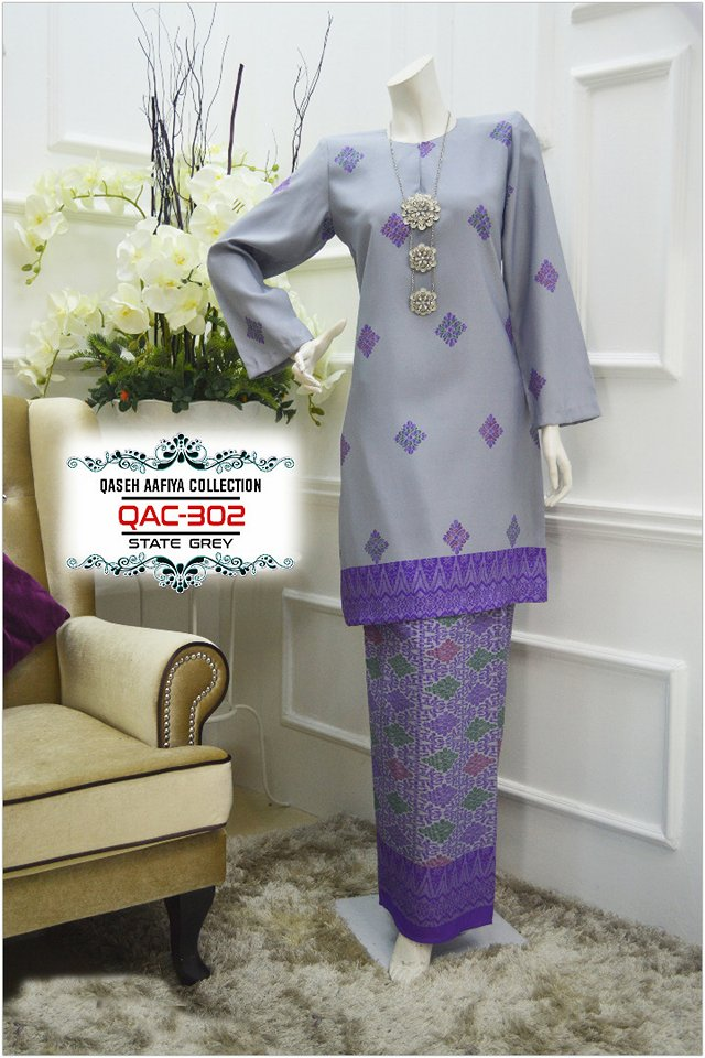 KURUNG SONGKET RAYA 2018 QASEH AAFIYA COLLECTION QAC302 1