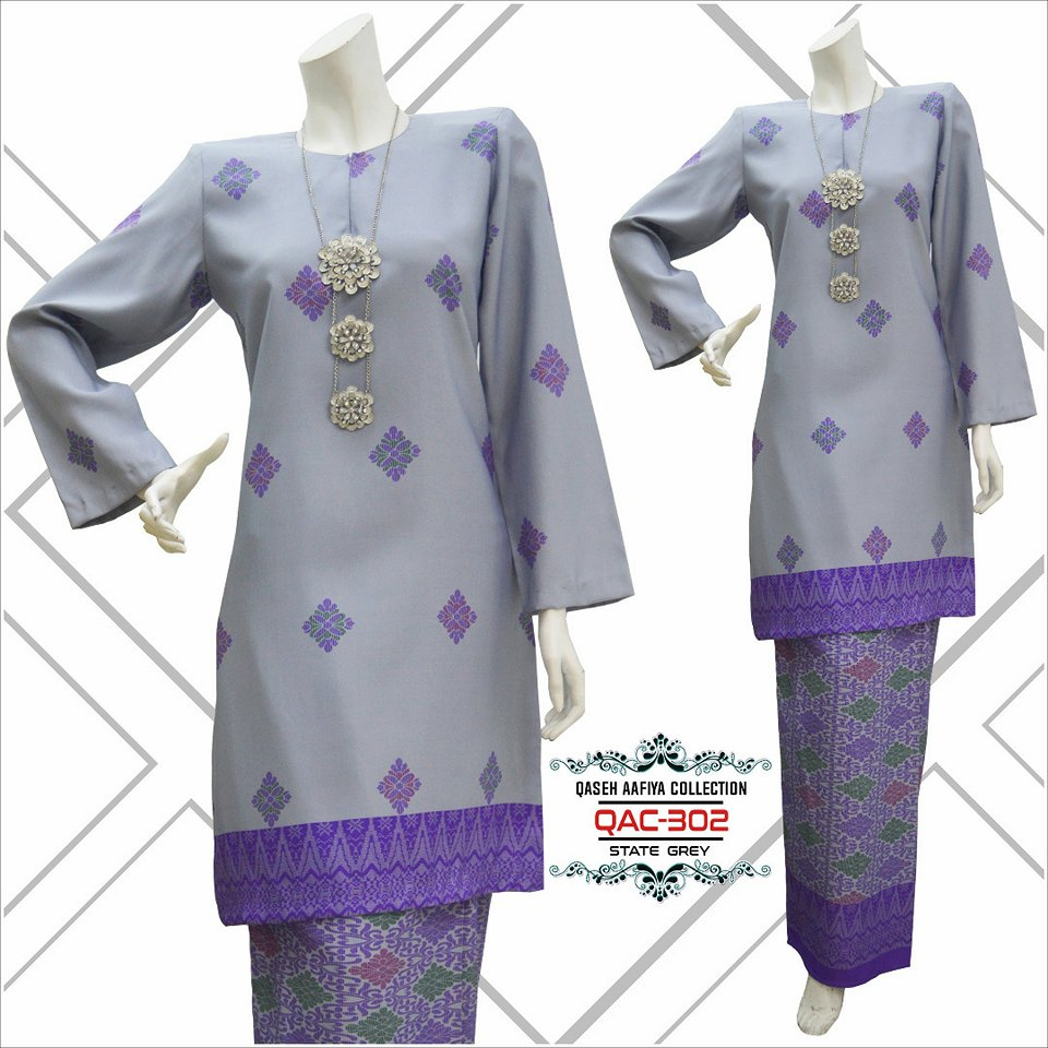 KURUNG SONGKET RAYA 2018 QASEH AAFIYA COLLECTION QAC302 3