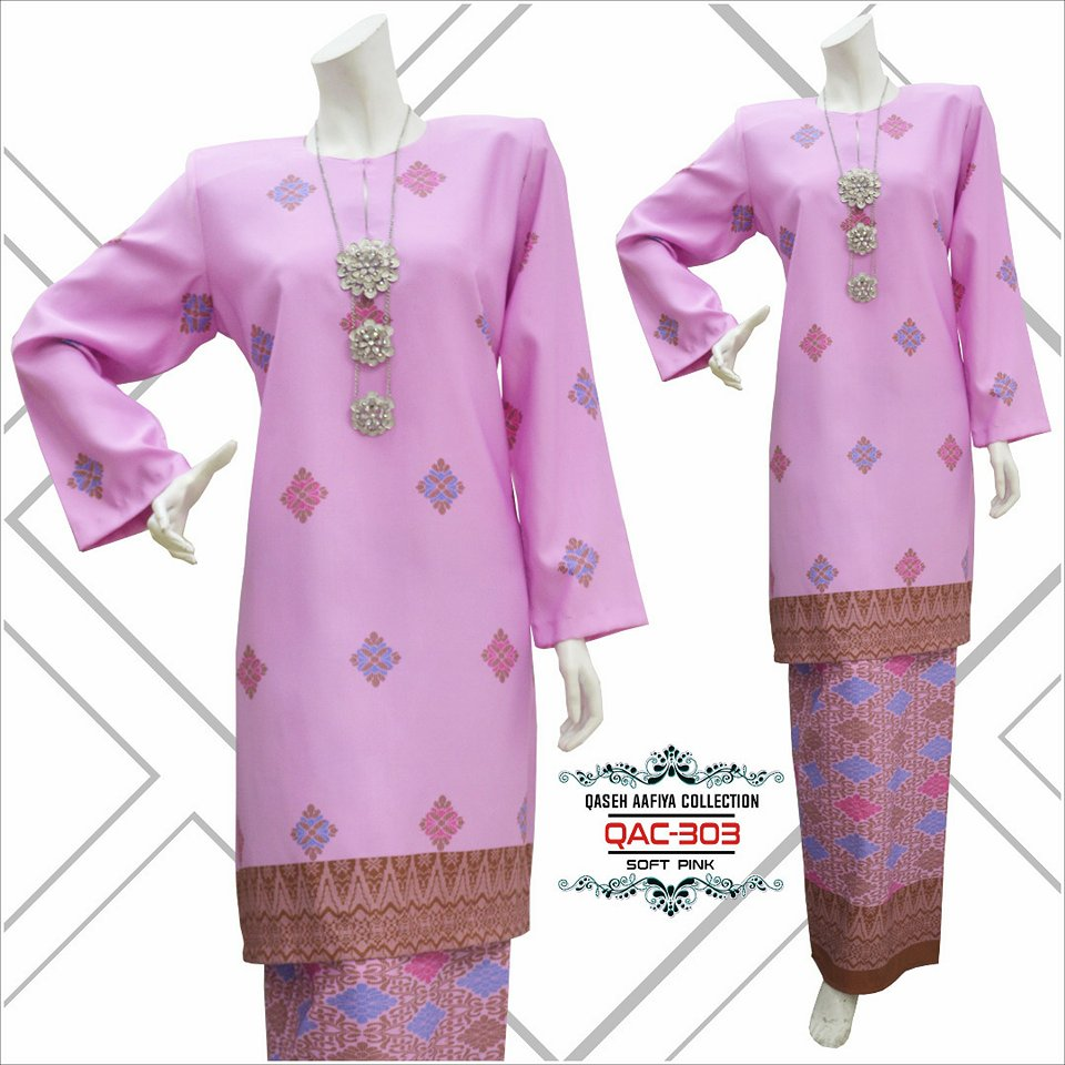 KURUNG SONGKET RAYA 2018 QASEH AAFIYA COLLECTION QAC303 3