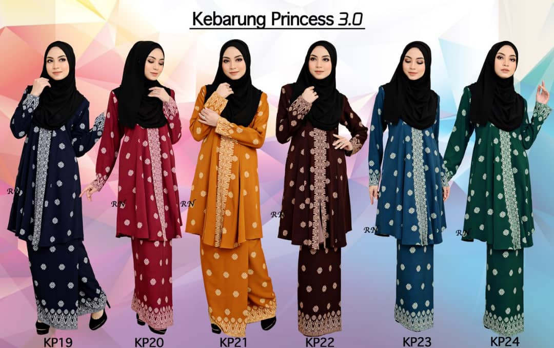 KEBARUNG SONGKET PRINCESS KP ALL