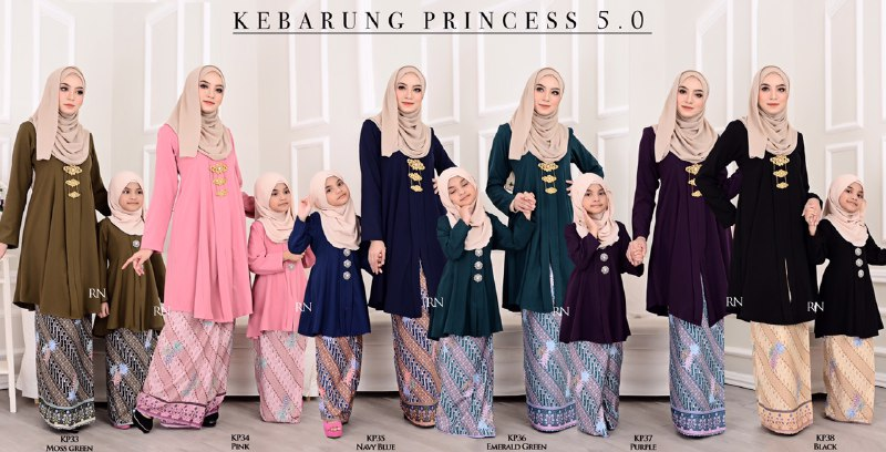 BAJU KEBARUNG SEDONDON PRINCESS RAYA 2019 all
